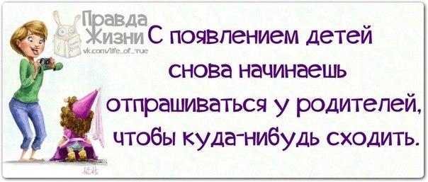 1387478200_frazochki-6 (604x257, 107Kb)