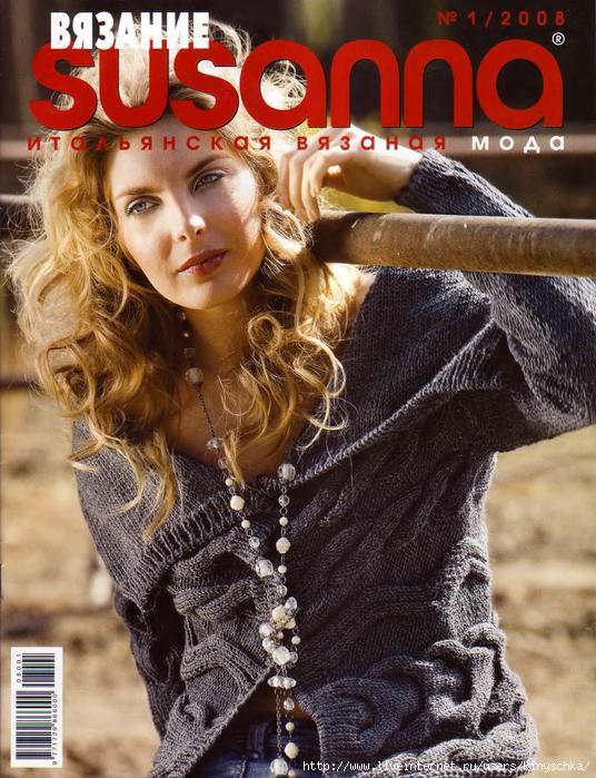 Susanna 2008-01_1 (536x700, 232Kb)