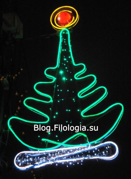 Улица Народного Ополчения  наряжена к Новому году/3241858_DT08 (514x700, 173Kb)