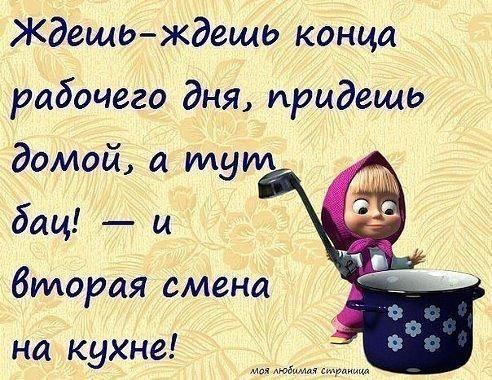 smeshnie_kartinki_138733927681 (492x380, 183Kb)