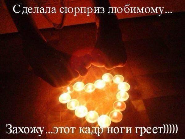 smeshnie_kartinki_13875622434 (600x450, 126Kb)