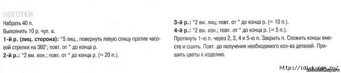 Сѓ (15) (700x150, 53Kb)