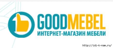 недорого купить мебель в Москве/4682845_ (465x201, 46Kb)