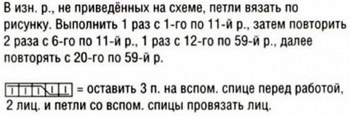yr_036-2 (507x168, 64Kb)