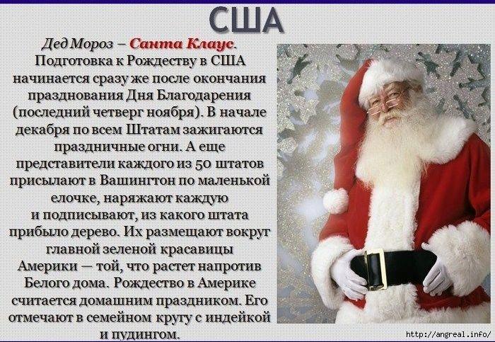 http://img0.liveinternet.ru/images/attach/c/9/108/302/108302996_9.jpg