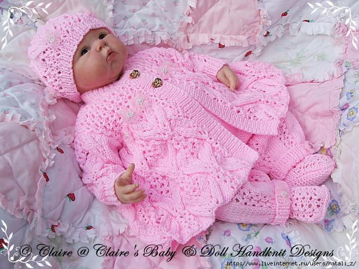 4823956_pinkpramsuit002 (700x525, 298Kb)