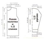 ������ vyazanimujskoizhaket2 (581x523, 77Kb)