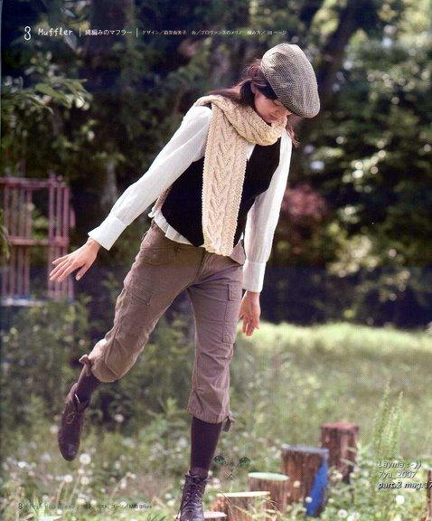 5181313_Aran_Knit_My_Favorite_Mens_Knit_6483_005 (478x576, 64Kb)