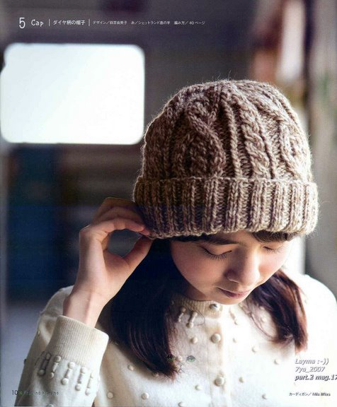 5181313_Aran_Knit_My_Favorite_Mens_Knit_6483_007 (476x576, 54Kb)