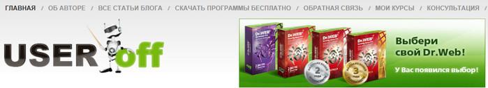 2013-12-15_010008 (700x127, 32Kb)