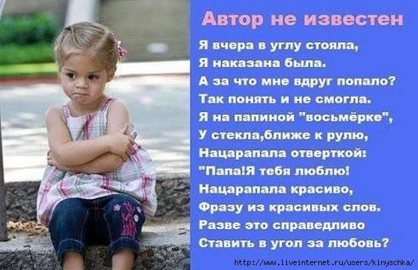 1378630713_prikolnie_kartinki_i_foto-40 (600x388, 149Kb)