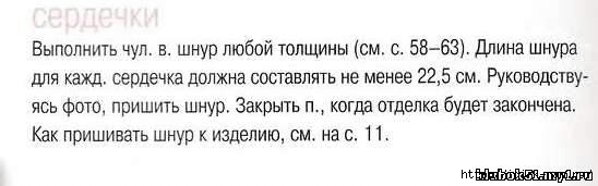 кайма (13) (548x171, 49Kb)