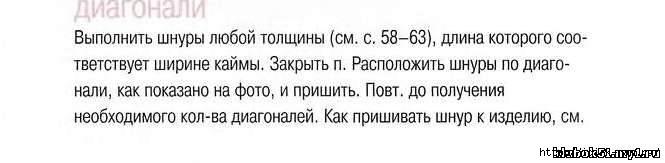 кайма (15) (665x163, 50Kb)