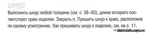 кайма (17) (567x131, 40Kb)