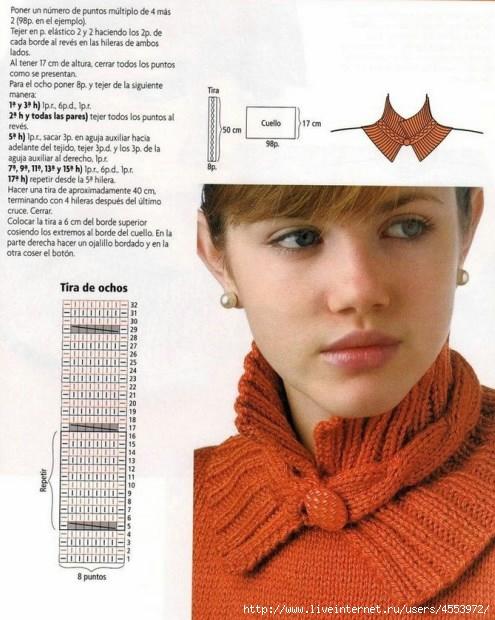 Как связать косой ворот