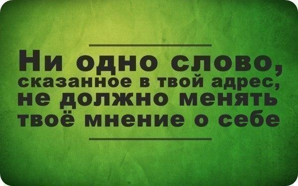 http://img0.liveinternet.ru/images/attach/c/9/108/331/108331894_RpjQY97zJc.jpg