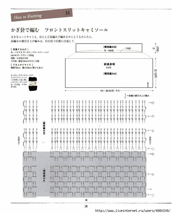 p030 (564x700, 203Kb)