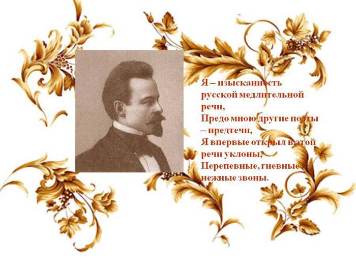 4514961_vizitnoi_kartochkoi_B_ (700x525, 50Kb)