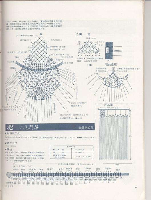 97 (529x700, 241Kb)