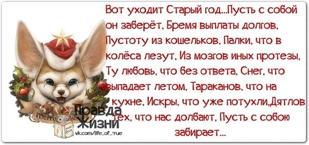 http://img0.liveinternet.ru/images/attach/c/9/108/343/108343448_large_19.jpg