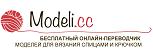 modeli-logo (153x52, 7Kb)