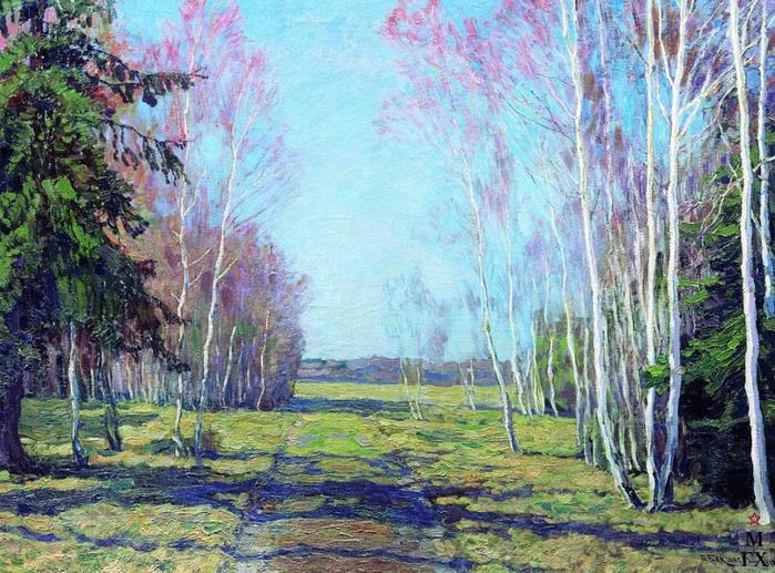 В начале весны. 1917. Х.М. 77x102. (Костромской гос. объед. худ. музей, Кострома). (700x517, 208Kb)