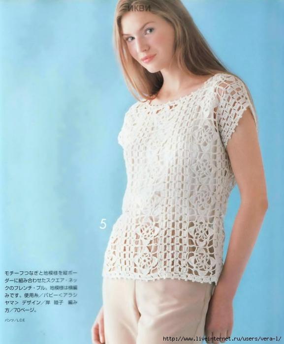 5038720_Lets_knit_series_NV3832_spkr_10 (577x700, 231Kb)
