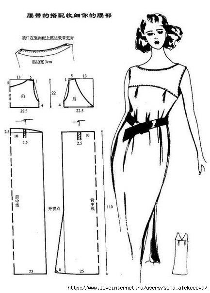 платье (433x604, 104Kb)
