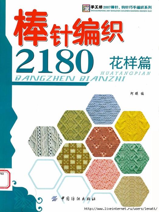 folder (523x700, 277Kb)
