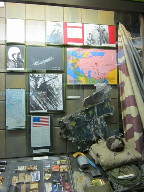 43 Центральный пограничный музей (480x640, 228Kb)