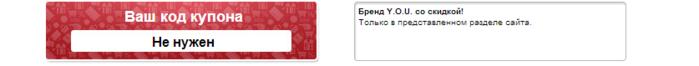 РЎРЅРёРјРѕРє (700x66, 38Kb)