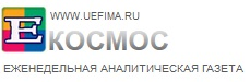 1388005213_Bezuymyannuyy (229x75, 8Kb)