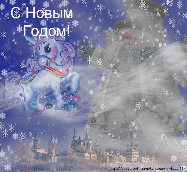 зима (600x550, 273Kb)