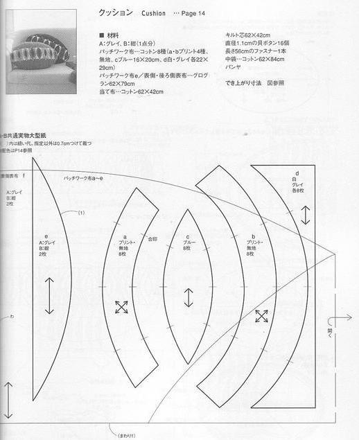 подушка1 (518x635, 125Kb)