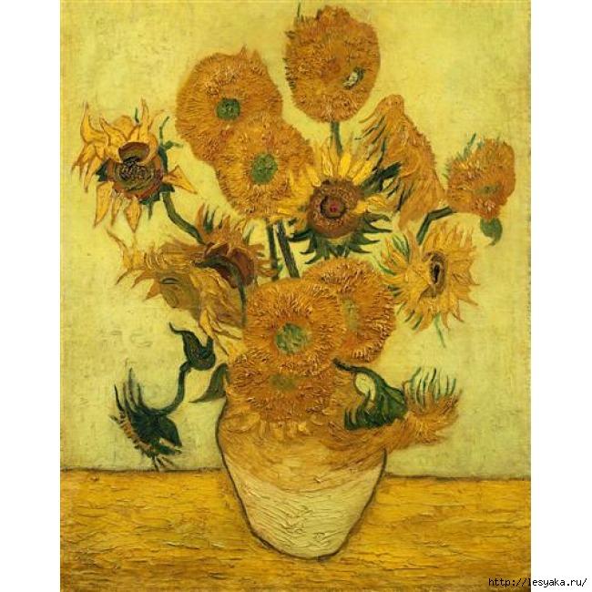 """""""Sunflowers - Подсолнухи"""", Ван"""