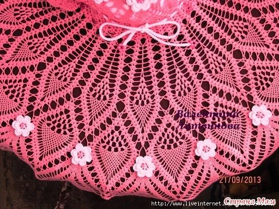 钩针童裙:* 粉红色的火烈鸟 * - maomao - 我随心动