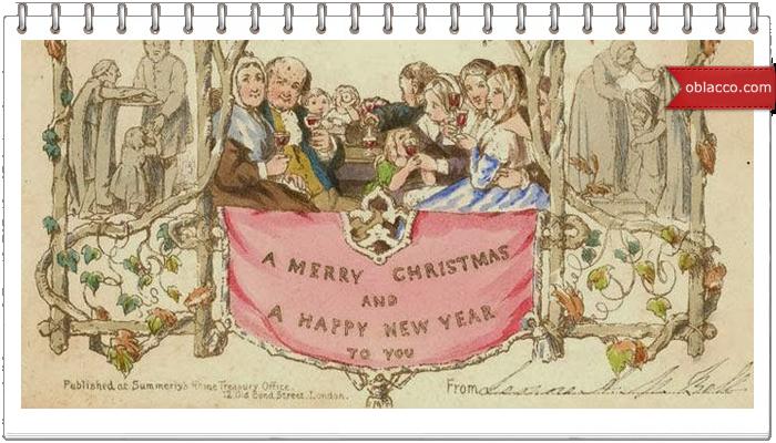 Новогодней открытке 170 лет