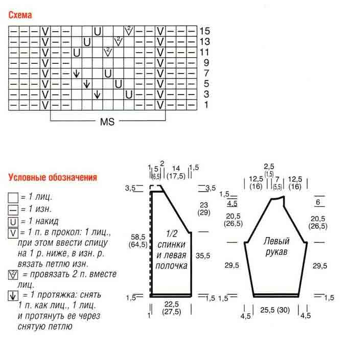 модели вязания спицами реглан сверху схемы