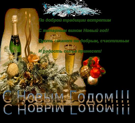 proxy.imgsmail.ru (550x500, 481Kb)