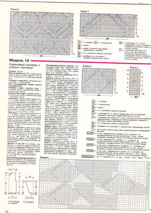 IMG_0004 (495x700, 139Kb)