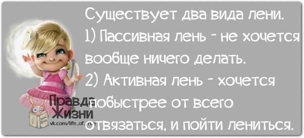 12 (604x275, 70Kb)
