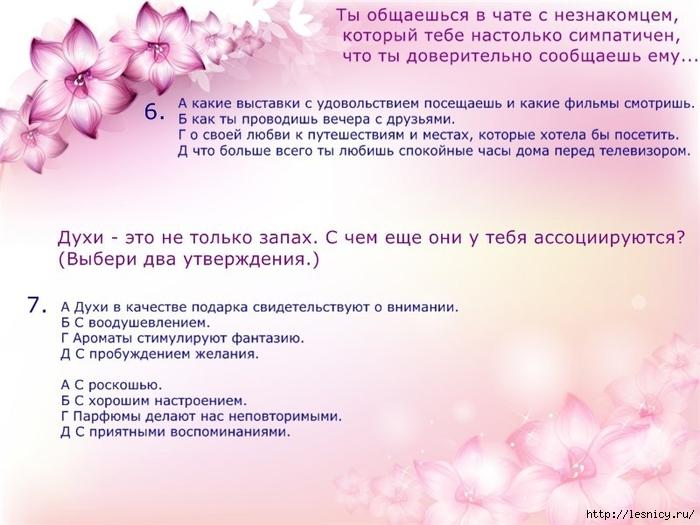 0_d3405_2324140c_XL (700x525, 244Kb)