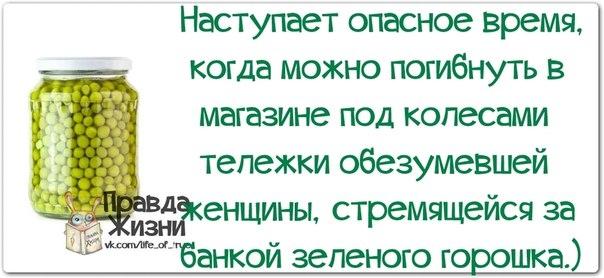 1388085594_frazochki-7 (604x278, 115Kb)