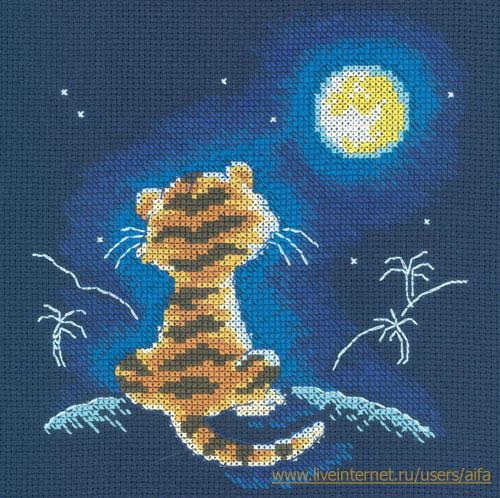 Тигренок и луна.