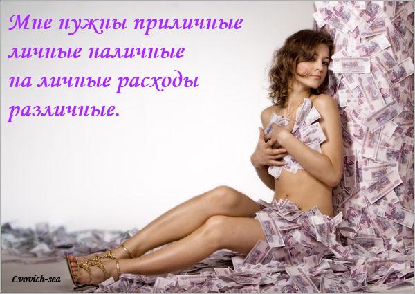 4765034_Nalichnie (600x425, 384Kb)