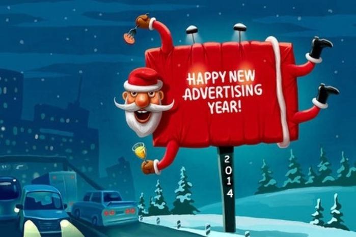 Что рекламировали на новый год