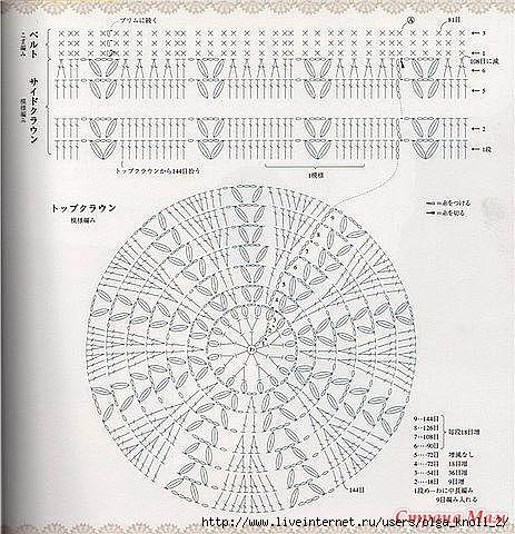 2491999_31985nothumb500 (463x480, 181Kb)