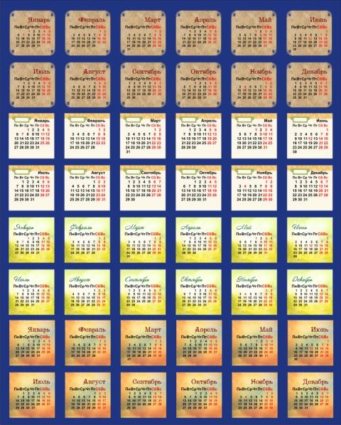 Календарные сетки 2014 на прозрачном фоне -4, 14 png