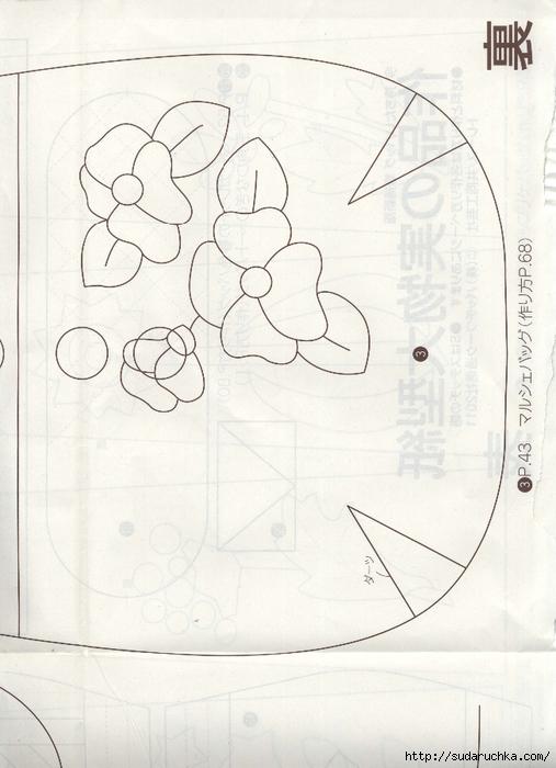B_0016 (507x700, 233Kb)