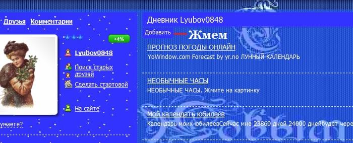 1 (700x284, 94Kb)